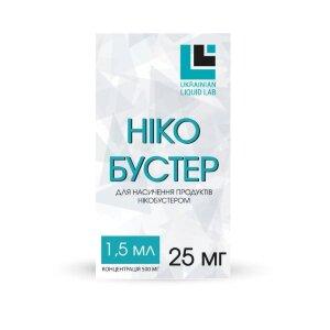 Никобустер солевой (SALT) 1.5 ml.