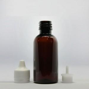 Пластиковые бутылочки 50 мл темный пластик, прозрачный